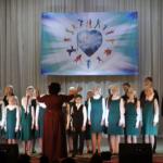 Полифония души - 2017